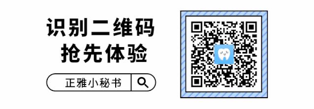 CD973841-D029-413b-84C8-2C1728607761